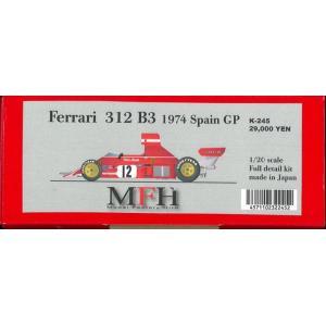 フェラーリ 312B3 1974 Spain GP【モデルファクトリーヒロ 1/20 Ferrari MFH K245】|barchetta