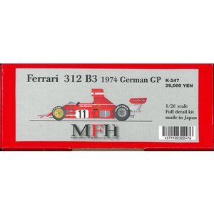 フェラーリ 312B3 1974 German GP【モデルファクトリーヒロ 1/20 Ferrari MFH K247】|barchetta