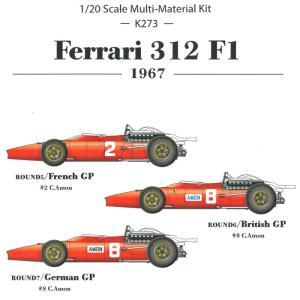 フェラーリ 312F1'67 Ver.B【MFH 1/20 K273】|barchetta