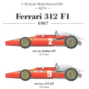 フェラーリ 312F1'67 Ver.C【MFH 1/20 K274】|barchetta
