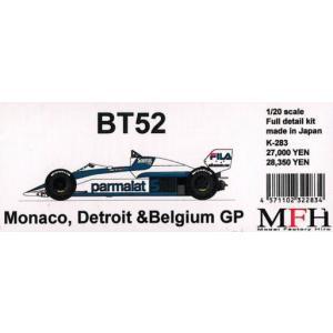 BT52 Monaco,Detroit&BelgiumGP【1/20 K-283 Full detail kit】|barchetta