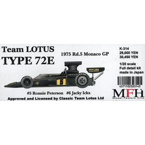 Team LOTUS TYPE72E 1975 Rd.5 MonacoGP【1/20 K-314 Full detail kit】|barchetta