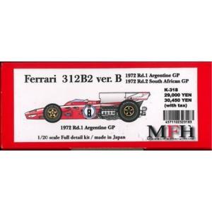 フェラーリ 312B2 1972 Ver.B【モデルファクトリーヒロ 1/20 Ferrari MFH K318】|barchetta
