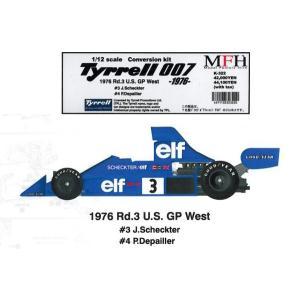 Tyrrell 007 -1976-【1/12 K-322 Conversion kit】|barchetta