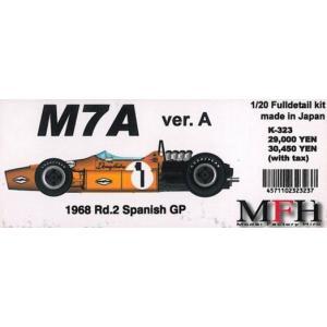 M7A Ver.A 1968 Rd.2 SpanishGP【1/20 K-323 Full detail kit】|barchetta