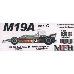 M19A Ver.C 【1/20 K-332 Full detail kit】|barchetta