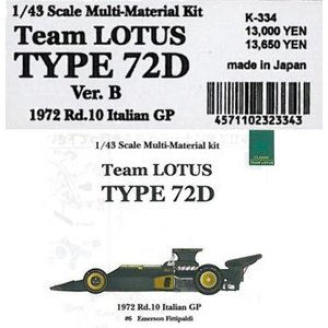 Team LOTUS TYPE72D 1972 Rd.10 Italian GP【1/43 K-334 Ver.BMulti-Material kit】|barchetta