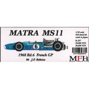 MATRA MS11 1968 Rd.6 French GP #6 J.P.Beltoise【MFH 1/20 K337 Ver.C】|barchetta