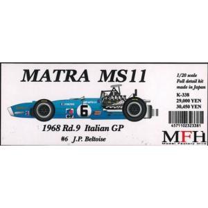 MATRA MS11 1968 Rd.9 Italian GP #6 J.P.Beltoise【MFH 1/20 K338 Ver.D】|barchetta