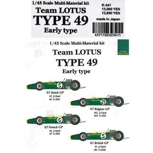 Team LOTUS TYPE49 Early type【1/43 K-341Multi-Material kit】|barchetta