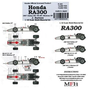 Honda RA300 1967 ItalianGP/USGP/MexicanGP【1/43 K-343Multi-Material kit】|barchetta