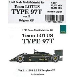 Team LOTUS TYPE 97T Belgium GP【1/43 K-357 Ver.BMulti-Material kit】|barchetta