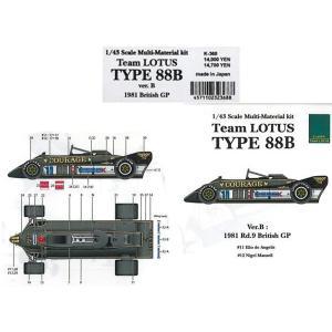 Team LOTUS TYPE88B Ver.B【1/43 K-368Multi-Material kit】|barchetta
