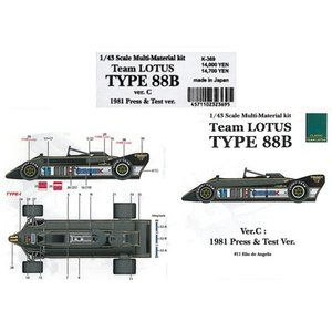 Team LOTUS TYPE88B Ver.C【1/43 K-369Multi-Material kit】|barchetta