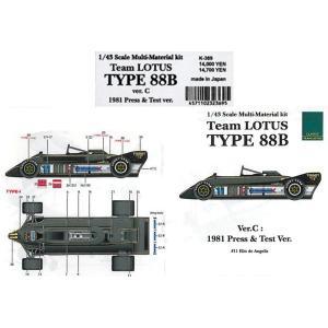 Team LOTUS TYPE88B Ver.C【1/43 K-369Multi-Material kit】|barchetta