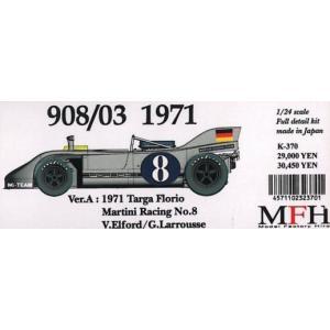 908/03 1971 Targa Florio【1/24 K-370 Ver.A Full detail kit】|barchetta