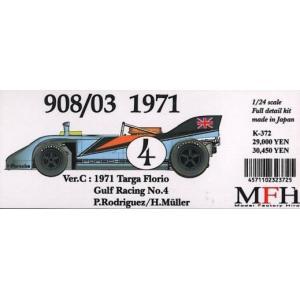 908/03 1971 Targa Florio 【1/24 K-372 Ver.C Full detail kit】|barchetta