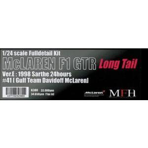 McLAREN F1 GTR Long Tail 【1/24 K-380 Ver.E Fulldetail kit】|barchetta