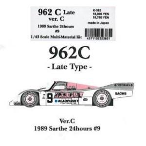 962C Late Ver.C 【1/43 K-383 Multi-Material kit】 barchetta