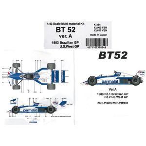 BT52 1983 BrazilianGP.U.S.WestGP【1/43 K-384 Ver.AMulti-Material kit】|barchetta