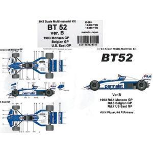 BT52 1983 MonacoGP.BelgianGP.U.S.EastGP【1/43 K-385 Ver.BMulti-Material kit】|barchetta
