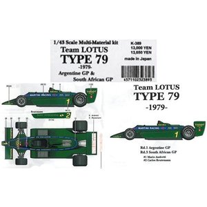 Team LOTUS TYPE79 -1979-【1/43 K-389Multi-Material kit】|barchetta