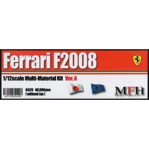 Ferrari F2008 Rd.12 European GP/Rd.16 Japanese GP 【1/12 K-420 Ver.A Multi-Material kit】|barchetta
