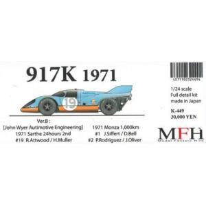 917K 1971Sarthe 24hours 2nd 1971Monza1000km【1/24 K-449 Ver.B Fulldetail Kit】 barchetta