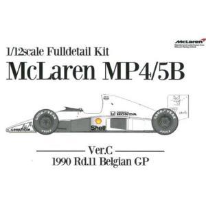 Mc Laren MP4/5B:Ver.C:Rd.11 Belgian GP|barchetta