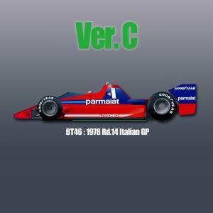 BT46 1978 Rd.14 Italian GP:Ver.C|barchetta