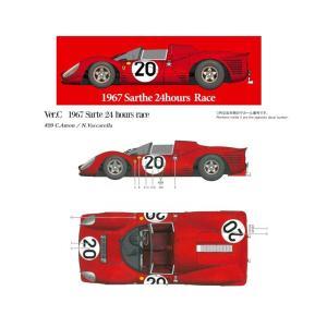 Ferrari 33P4 Ver.C 1967 Sarthe 24hours Race #20|barchetta