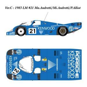 P956 : 1983 WEC Rd4 Sarthe 24hours 【Ver.C】|barchetta