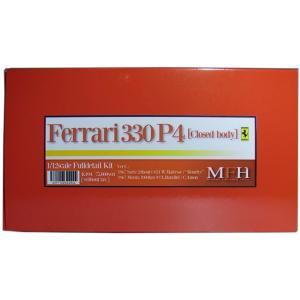 Ferrari 330 P4 [Closed body] :1967 Sarte 24hours race #24 :1967 Monza 1000km #3【VerC】1/12 sacle Fulldetail kit|barchetta