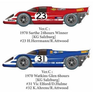 917K 1970 Sarthe 24hours Ver.C|barchetta