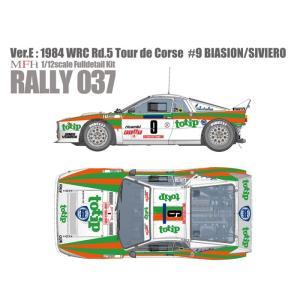 Rally 037 (Ver.E) : Jolly Club Totip 1984 WRC Rd.5 Tour de Corse|barchetta
