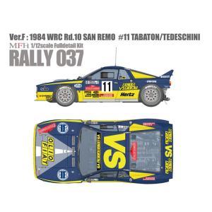 Rally 037 (Ver.F) : H.F.Grifone SRL 1984 WRC Rd.10 San Remo|barchetta