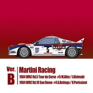 ラリー037 Martini Racing 1984【MFH 1/43 K558】|barchetta