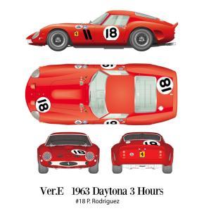 フェラーリ 250GTO 1963 Daytona 3Hours【MFH 1/12 K566 Ver.E】 barchetta