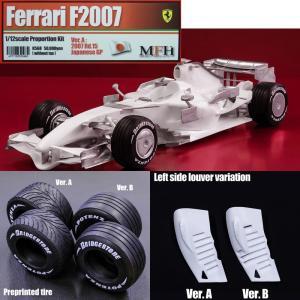 Ferrari 2007 Rd.15 Japanese GP #5 Felipe Massa 【MFH 1/12 K568 Ver.A 別売りデカール付き】|barchetta