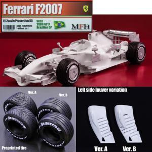 Ferrari 2007 Rd.17 Brazilian GP #5 Felipe Massa 【MFH 1/12 K569 Ver.B 別売りデカール付き】|barchetta