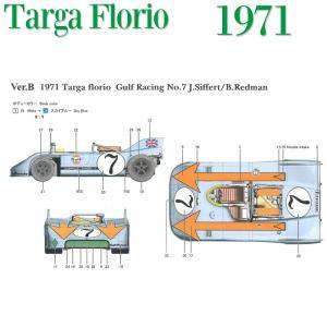 908/3 1971 Ver.B Targa Florio Gulf Racing No.7【MFH 1/43 k575】 barchetta