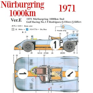 908/3 1971 Ver.E Nurburgring 1000km 2nd Gulf Racing No.1【MFH 1/43 k578】 barchetta