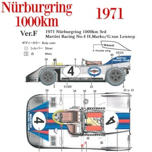 908/3 1971 Ver.F Nurburgring 1000km 3rd Martini Racing No.4【MFH 1/43 k579】|barchetta