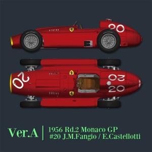 フェラーリD50 Ver.A 1956 Rd.2 Monaco GP【モデルファクトリーヒロ K580】|barchetta