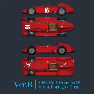 フェラーリD50 Ver.B 1956 Rd.5 French GP【モデルファクトリーヒロ K581】|barchetta