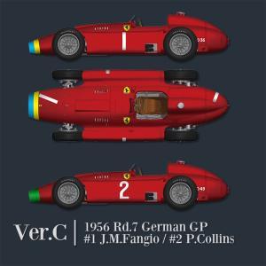 フェラーリD50 Ver.C 1956 Rd.7 German GP【モデルファクトリーヒロ K582】|barchetta