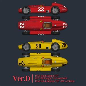 フェラーリD50 Ver.D 1956 Rd.4 Belgian GP/Rd.8 Italian GP【モデルファクトリーヒロ K583】|barchetta