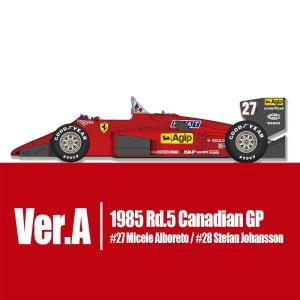 フェラーリ 156/85 1985 Rd.5 Canadian Ver.A (別売りデカール300円込み)【モデルファクトリーヒロ 1/12 K592】|barchetta