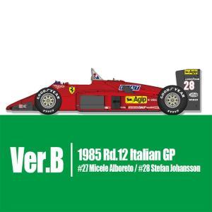フェラーリ 156/85 1985 Rd.12 Italian GP Ver.B (別売りデカール300円込み)【モデルファクトリーヒロ 1/12 K593】|barchetta