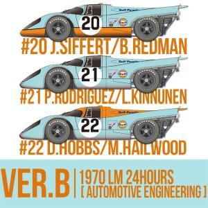 917K 1970 LM 24hours【MFH 1/43 K602 Ver.B】 barchetta